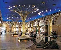 Dubai Tourism Honeymoon